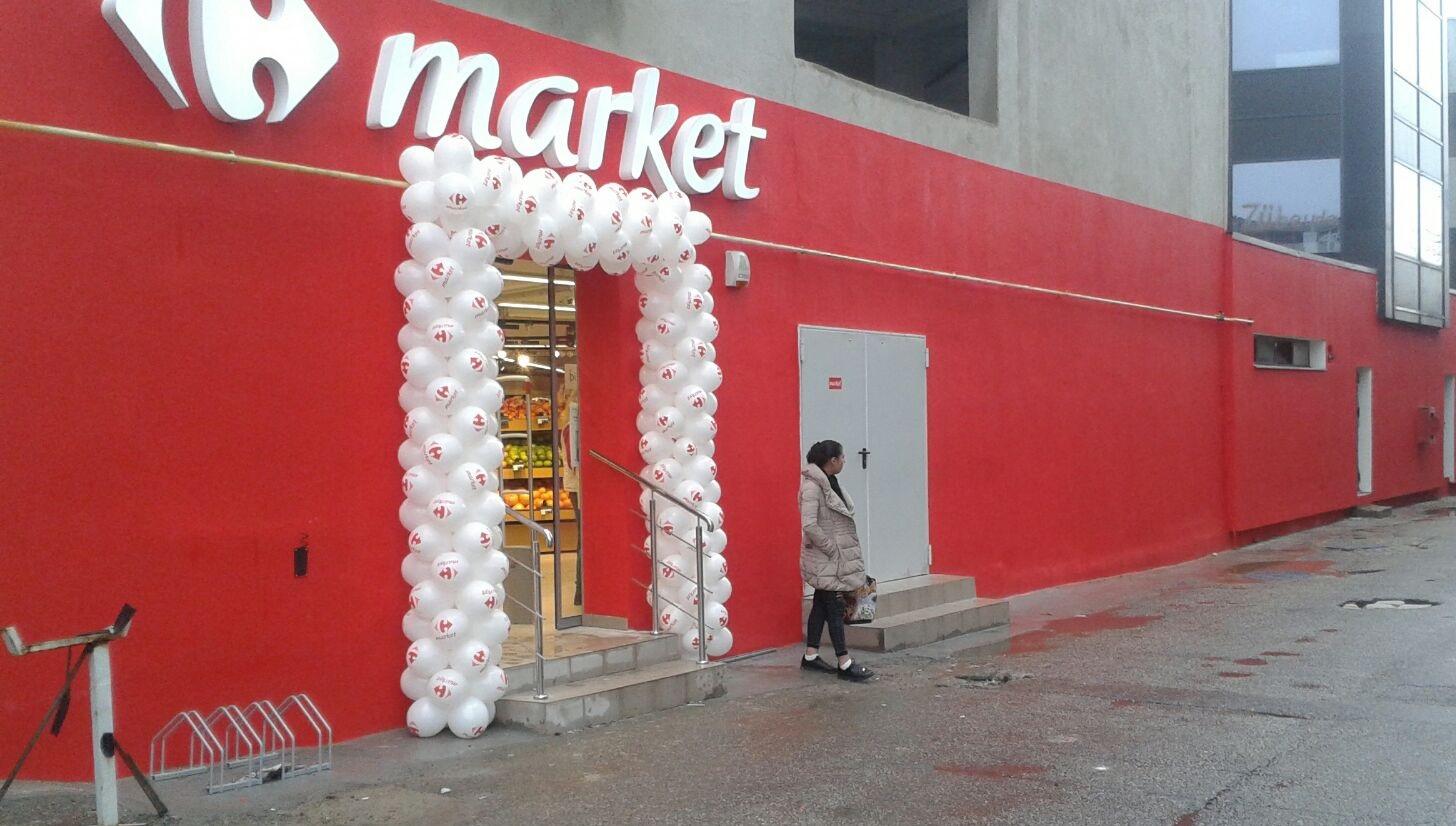 Grupul Carrefour deschide al 4-lea Market din Slatina,  Market Slatina Steaua