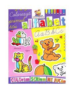 Coloreaza primul tau Alfabet - Coloram, scriem, ne jucam