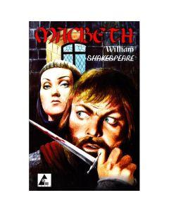 Machbeth - William Shakespeare