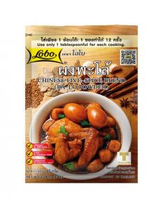 Mix de 5 condimente chinezesti 65%